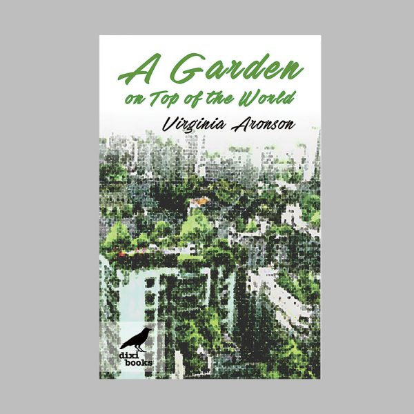 a garden ürün